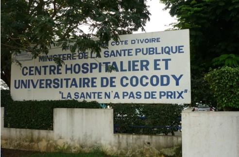 service-publics-entree-chu-cocody-abidjan-cc3b4te-divoire