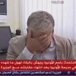 gaza-responsable-ONU-Al-jazira